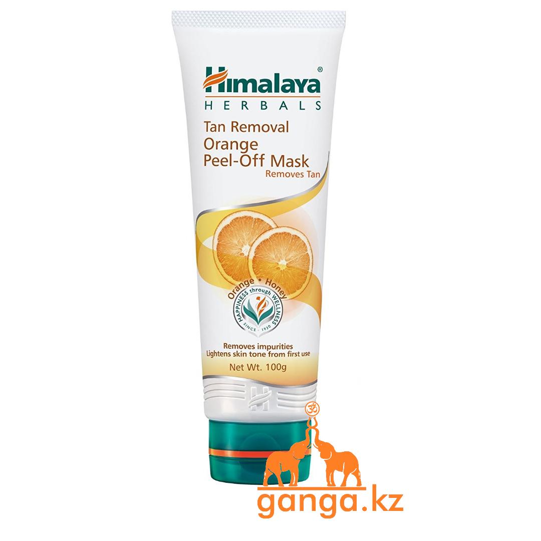 Отшелушивающая маска-пленка для лица с Апельсином (Orange Peel-Off Mask HIMALAYA), 100 гр