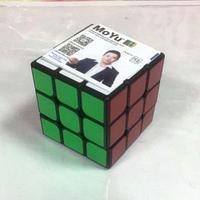Скоростной кубик Рубика MoYu MF3 3х3