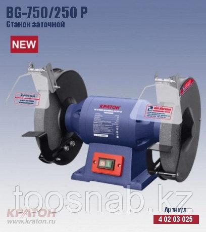 BG 750/250P Станок заточной (электрическое точило) Кратон