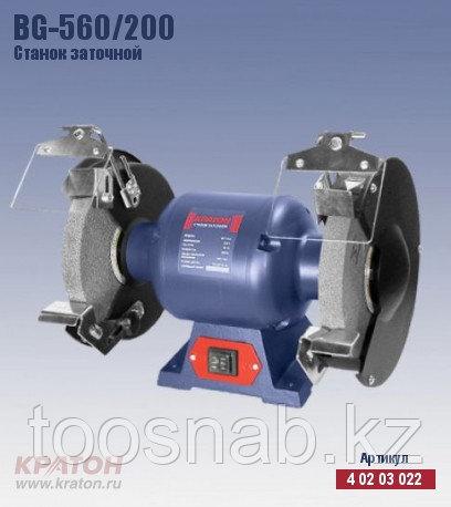 BG 560/200 Станок заточной (электрическое точило) Кратон