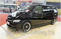Обвес VIP 2 на Mercedes Benz Viano
