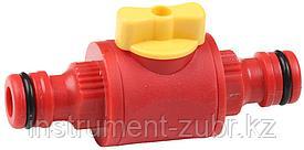Клапан GRINDA регулирующий из ударопрочной пластмассы, соединитель-соединитель