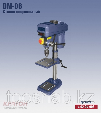 DM-06 Станок сверлильный DM-06 Кратон