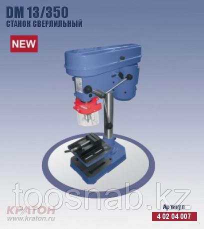 DM-13/350 Станок сверлильный Кратон
