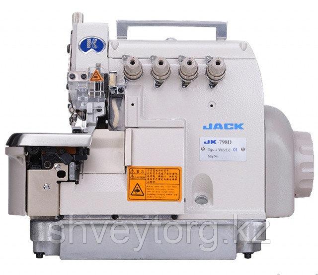 Оверлок JACK JK-798D-4-M03/333
