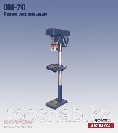 DM-20 Станок сверлильный Кратон