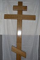 """Крест православный """"Вечная память"""" (белый)"""
