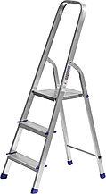 Лестница-стремянка СИБИН алюминиевая, 3 ступени, 60 см