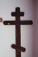 Крест православный, модель №5