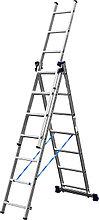 Лестница СИБИН универсальная, трехсекционная со стабилизатором, 7 ступеней
