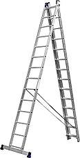 Лестница СИБИН универсальная,трехсекционная со стабилизатором, 14 ступеней, фото 3