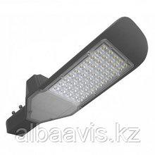 Консольны уличные светодиодные светильники СКУ 50 w  Уличные фонари LED Кобра