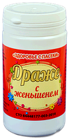 """Драже """"Здоровье пасеки"""" с женьшенем, 60 гр"""
