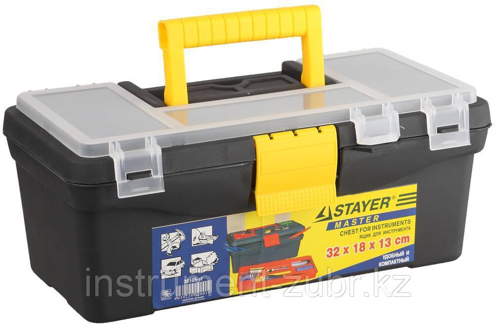 Ящик STAYER пластмассовый для инструментов, 32х18х13см