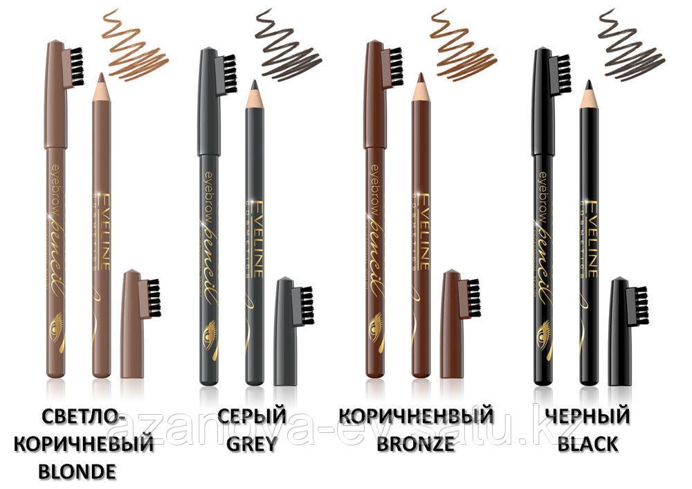 Карандаш для бровей с щеточкой  Eyebrow Pencil