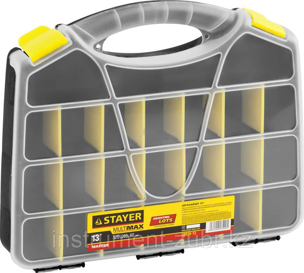 "Органайзер STAYER ""MASTER"" для крепежа и принадлежностей, 320х260х55мм (13"")"