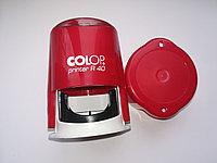 Печать на автоматической оснастке Colop, диаметр 40 мм.
