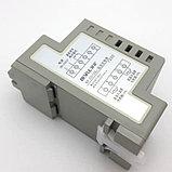 Контроллер разности температур BESFUL BF-D215 (∆t), фото 3