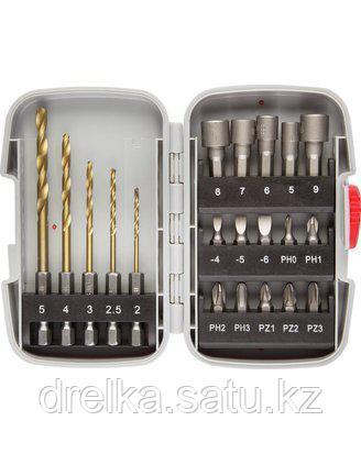Набор бит для шуруповерта ЗУБР 26055-H20, насадки для шуруповерта и дрели, биты, торцовые головки, биты-сверла