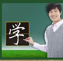 Сопутствующие товары для изучения китайского языка