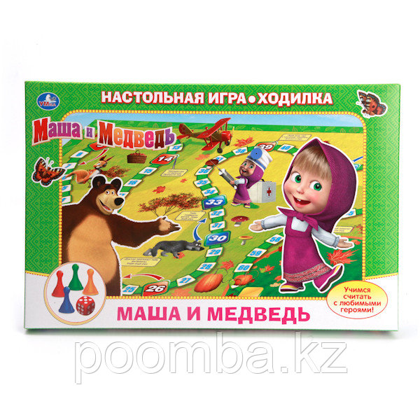"""Настольная игра""""Маша и Медведь"""" - Учимся Считать - фото 1"""