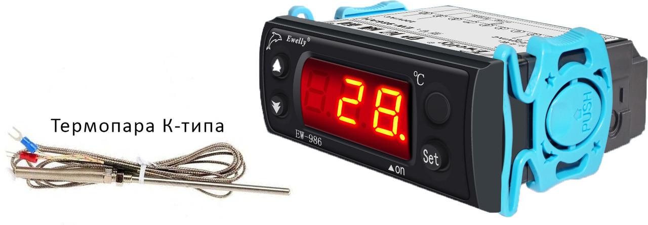 Терморегулятор EW-986B-1 (0°С ... +400°С, 10А)