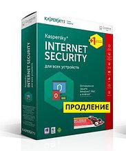 Kaspersky Internet Security 2 ПК / 12 мес. ПРОДЛЕНИЕ.