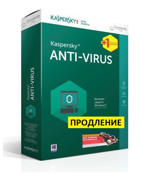 Kaspersky Антивирус 2 ПК / 12 мес. ПРОДЛЕНИЕ.
