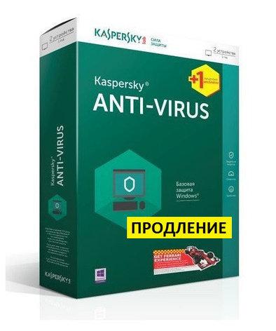 Kaspersky Антивирус 2 ПК / 12 мес. ПРОДЛЕНИЕ., фото 2