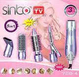 Фен - щетка с насадками Sinbo 700 - 4