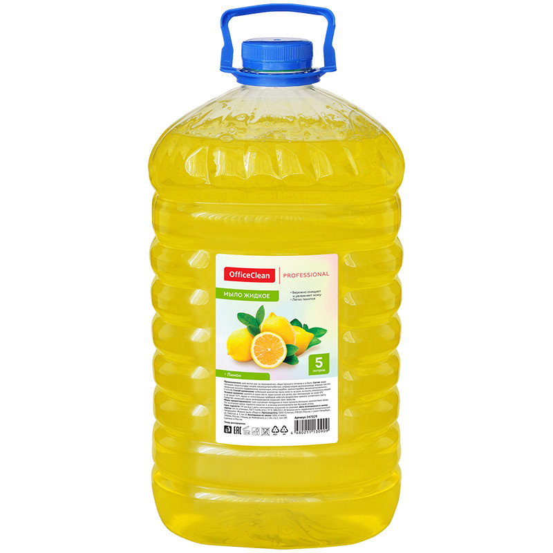 "Мыло жидкое OfficeClean ""Professional. Лимон"", ПЭТ, 5л"