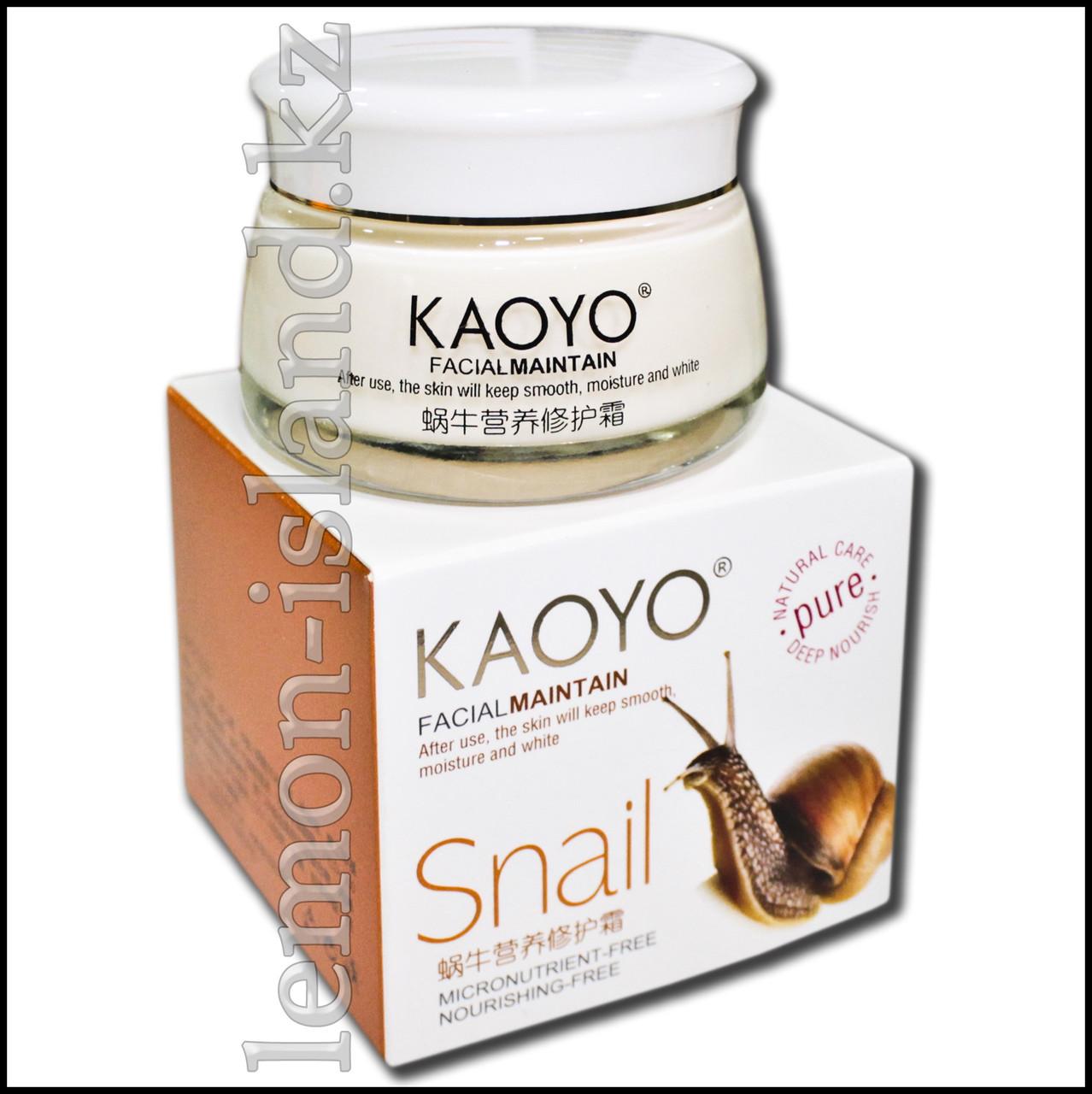 Крем для лица Kaoyo многофункциональный с экстрактом улитки.