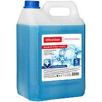 """Мыло-крем жидкое OfficeClean """"Professional"""" антибактериальное, нейтральное, канистра, 5л"""