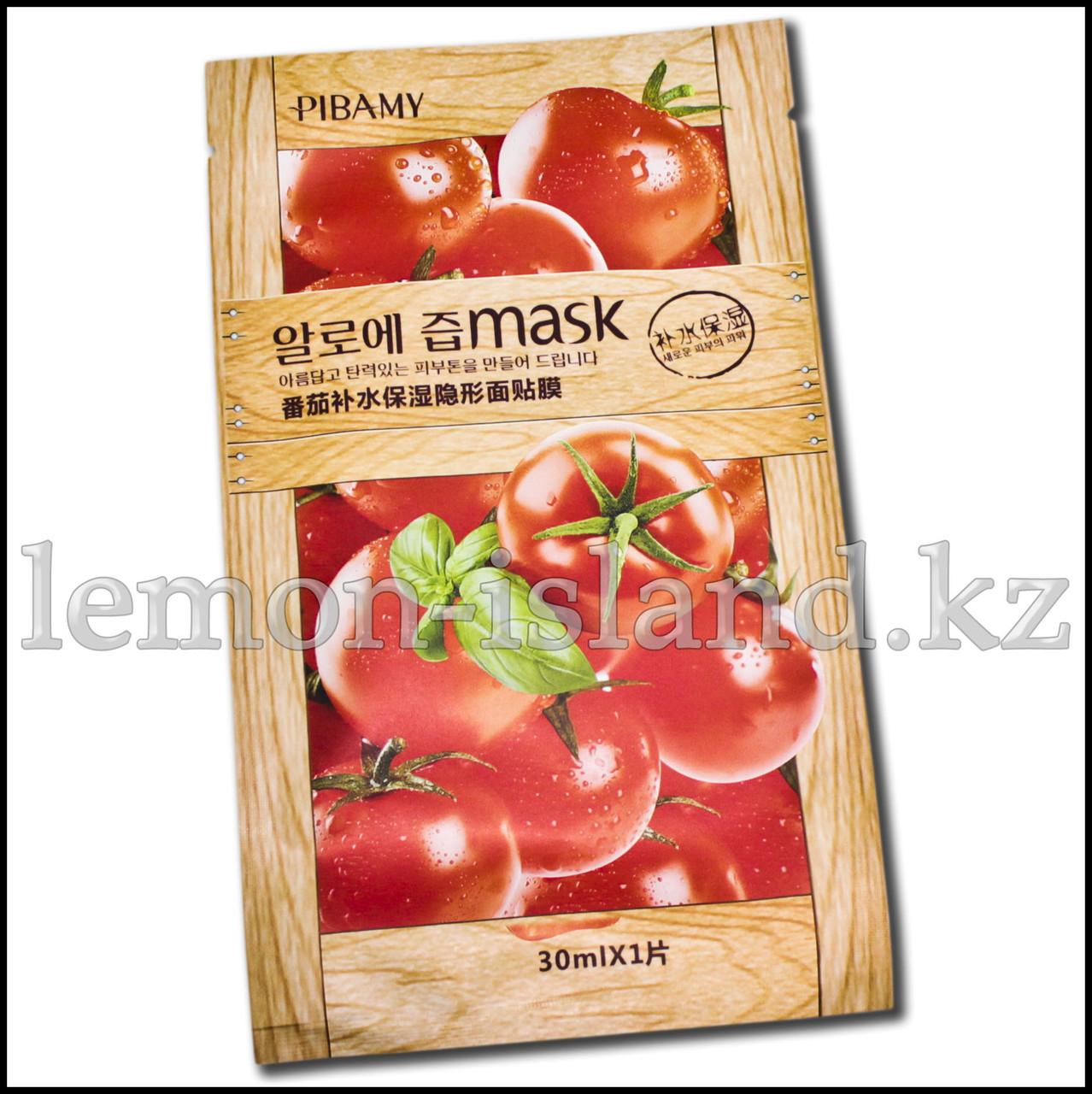 Маска омолаживающая на основе гиалуроновой кислоты и экстракта томатов (Юж.Корея).