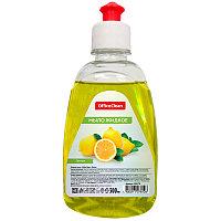 "Мыло жидкое OfficeClean ""Лимон"", пуш-пул, 0,3л"