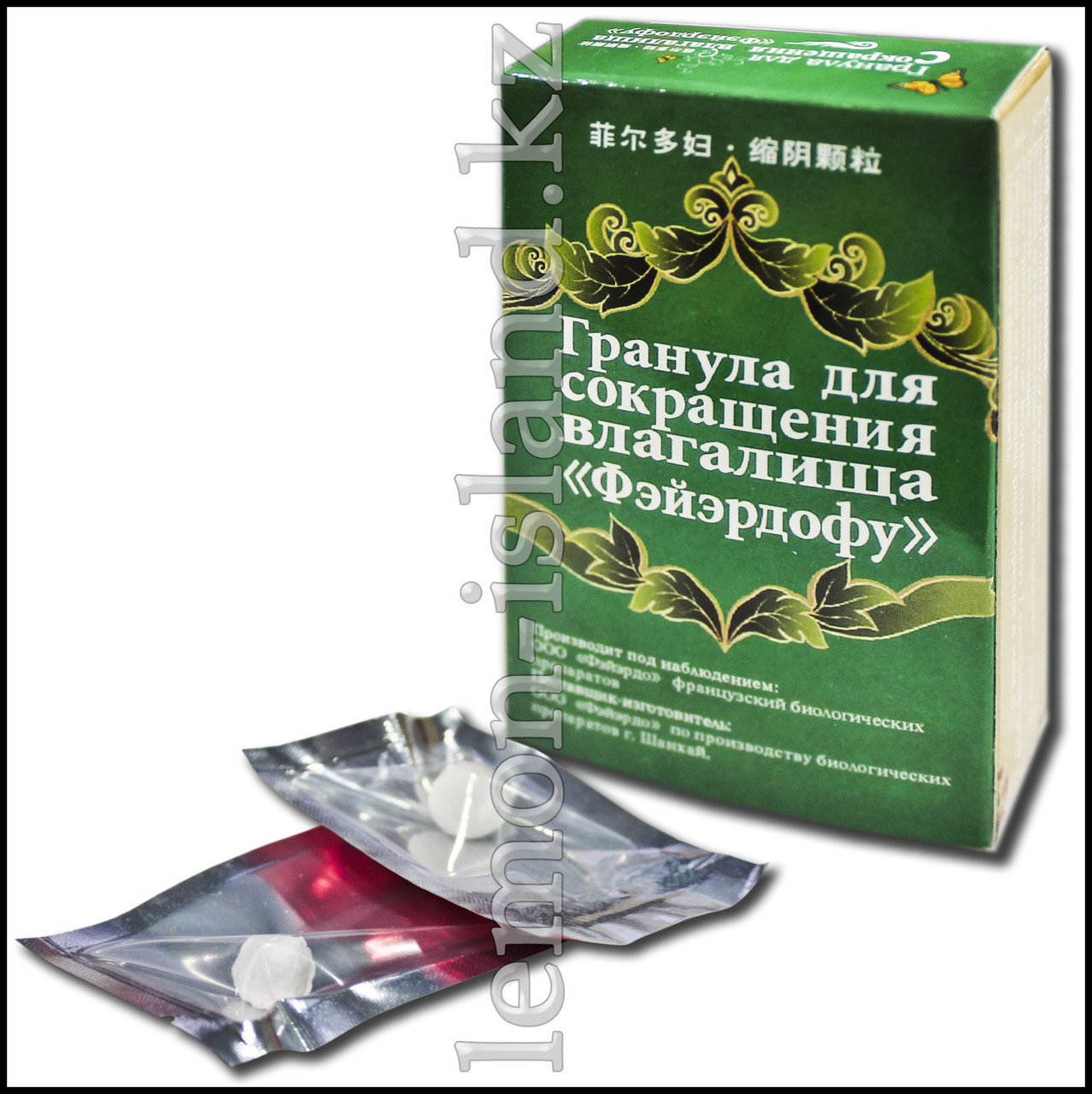 "Гранула для сокращения влагалища ""Фэйэрдофу"" (""Бальзама"")."
