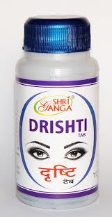 Дришти, Шри Ганга Drishti Shri Ganga, 120 табл.