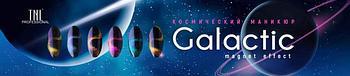 Гель-лаки TNL Magnet effect Galactic