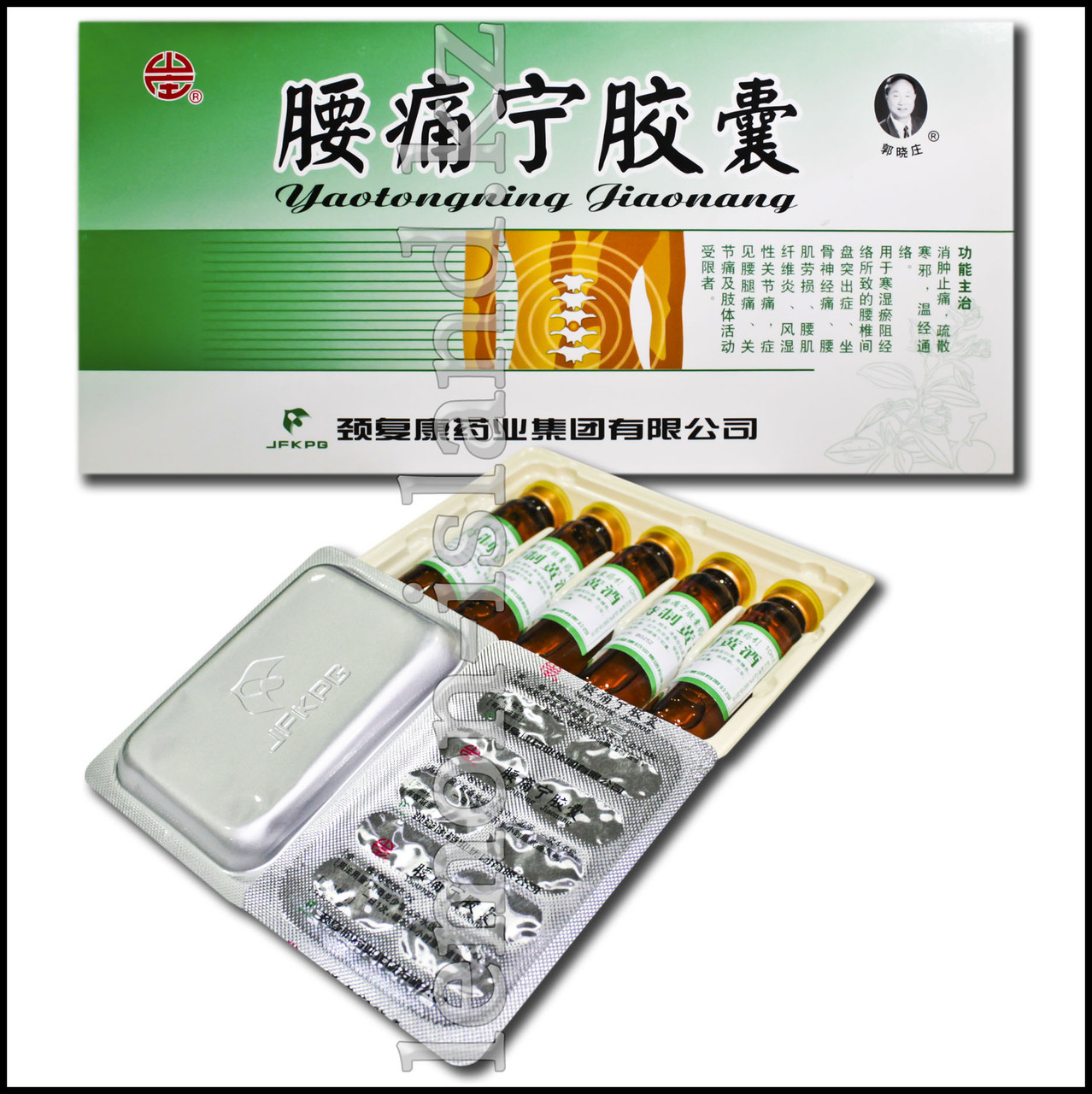 """Комплекс для оздоровления позвоночника """"Яотуннин"""" (Yaotongning Jiaonang)."""