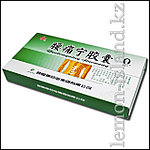 "Комплекс для оздоровления позвоночника ""Яотуннин"" (Yaotongning Jiaonang)., фото 2"