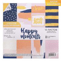 Набор бумаги для скрапбукинга с фольгированием Happy moments, 12 листов 15,5 x 15,5 см, 250г/м