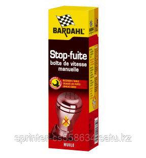 BARDAHL GEAR BOX STOP LEAK (стоп-течь трансмиссионного масла АКПП)