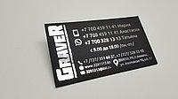 Визитка на ТАЧ КАВЕР фольгированная серебром, фото 1