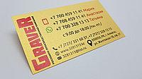 Визитки на дизайнерской бумаге золото, фото 1