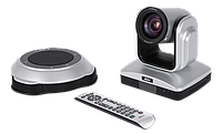 USB камера со спикерфоном AVer VC520+ (61V8U20000AB), фото 1