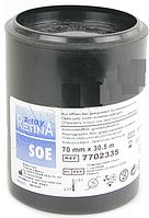 Флюорографическая пленка  Retina SOE 70ммх30,5м