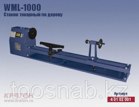 WML-1000 Станок токарный по дереву Кратон