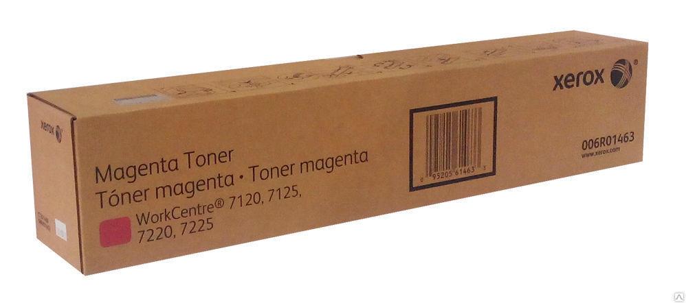 Тонер-картридж Пурпурный (Magenta) для Xerox WorkCenter7220/7225/7120/7125 (006R01463) Оригинал