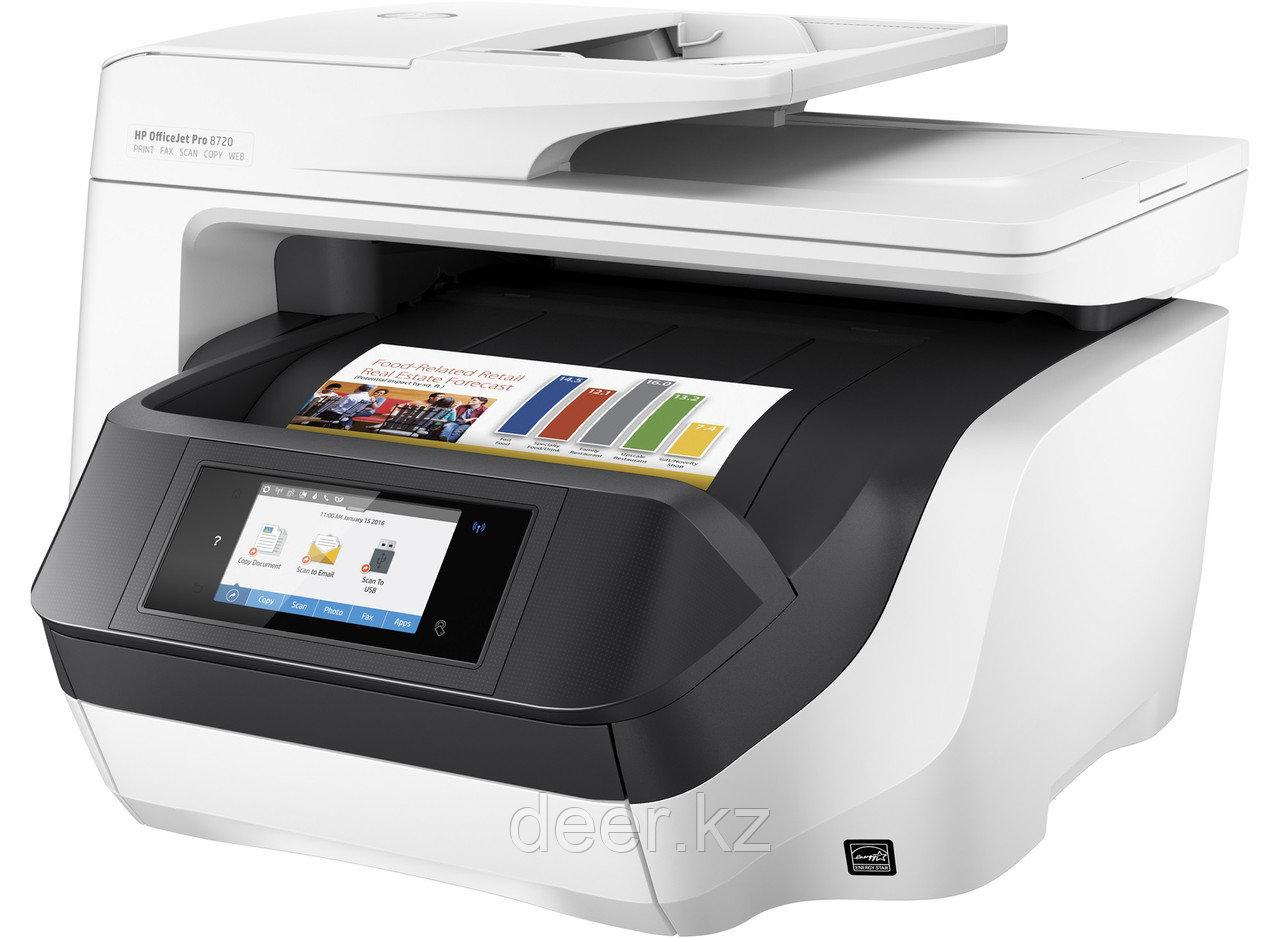 МФУ HP Officejet Pro 8720 D9L19A, A4