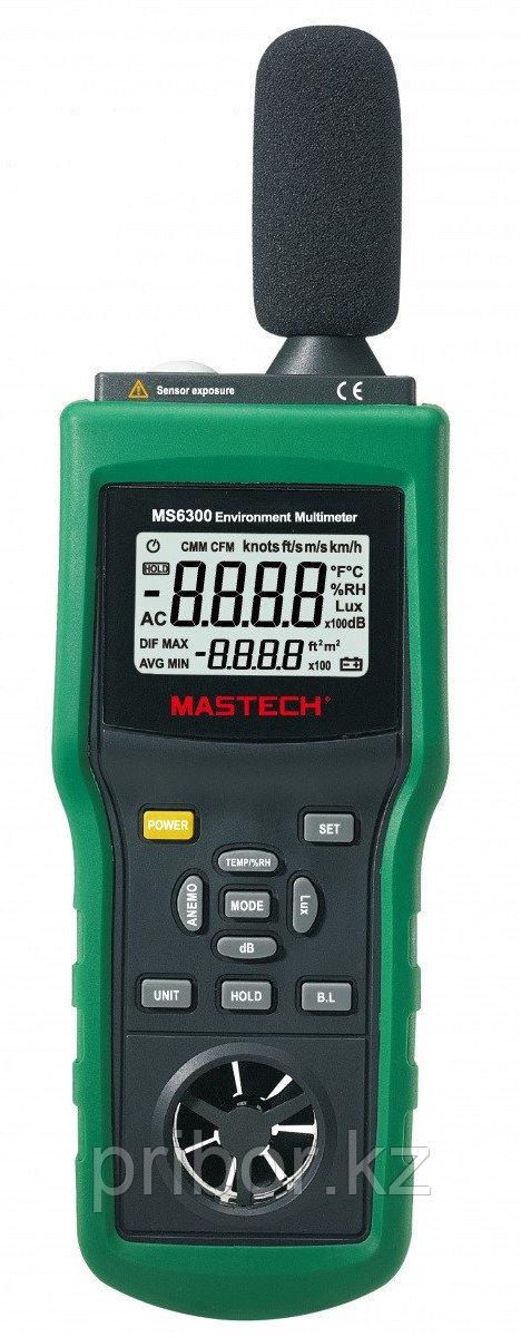 Многофункциональный измеритель параметров микроклимата MASTECH MS6300. Внесен в реестр СИ РК.